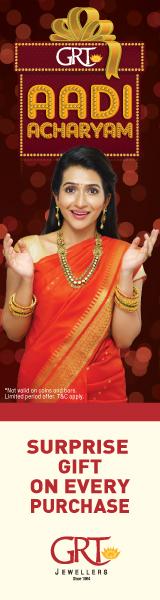 Daily-Thanthi-160-x-600px.jpg